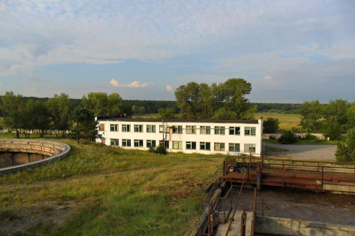 Административно-бытовой комплекс
